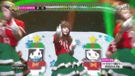 【OC】131207.MBC.音乐中心.Crayon Pop - Lonely Christmas