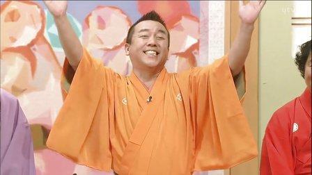 笑点【テツ&トモ】20131208