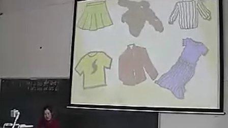 《Is this your skirt》三等奖佛山市小学英语优质课课例