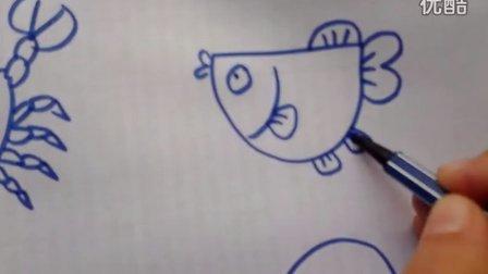 涂涂卡通画,半圆形的动物