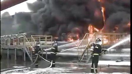 """中石油大连石化分公司""""8.29""""柴油储罐火灾扑救战例"""