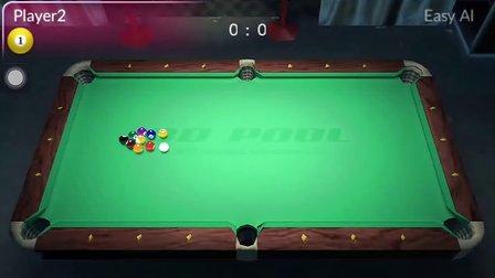 【苹果园】3D Pool Master 顶级3D台球 原创试玩