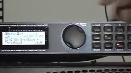 DBX 260操作
