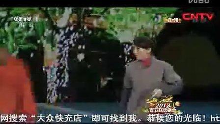 2012年春晚_冯巩_牛莉_闫学晶相声剧《爱的代价》