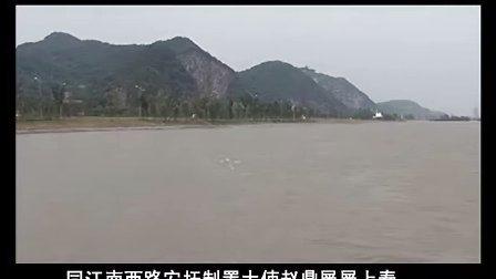 高清电视纪录片《岳飞》第三集