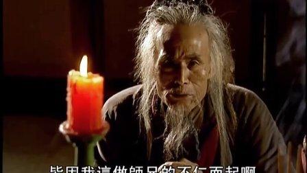 笑傲江湖央视李亚鹏版超清版03全