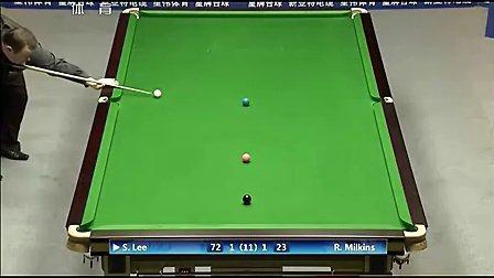 2012斯诺克海口公开赛半决赛 斯蒂芬李VS米尔金斯 台球视频网 www.tqspw.com