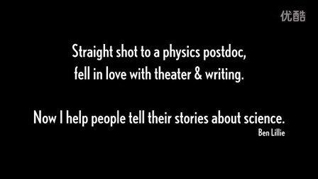 科学家背后的故事