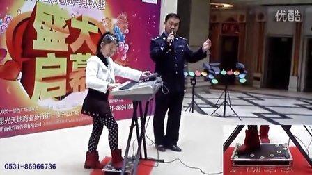三排双排键手风琴伴式电子琴脚电子鼓父女弹唱少年壮志