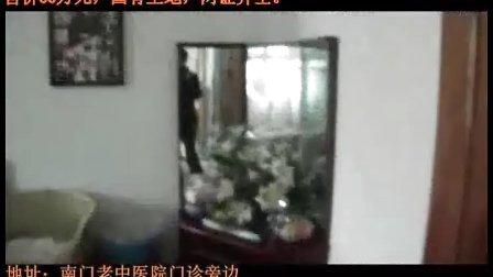 湖北通城网视频看房