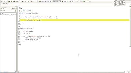 081_动力节点_Java培训_java基础视频_java教程_深入final关键字