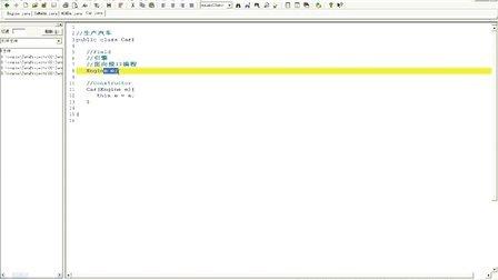 084_动力节点_Java培训_java基础视频_java教程_接口的作用