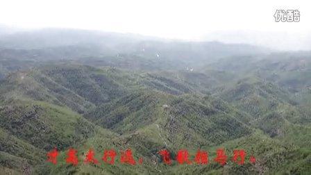 涿州市实验中学校歌——梦想起飞(宣传片)