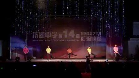 平湖市东湖中学第14届校园文化艺术节闭幕式(下)
