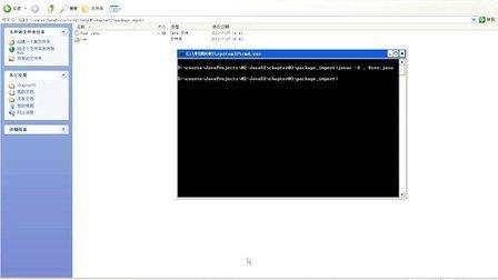 088_动力节点_Java培训_java视频_java教程_package_import_详解