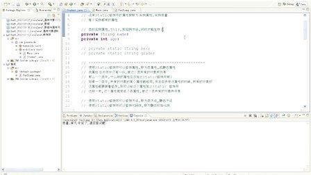 Day09_动力节点_Java培训_java视频_java教程_02单利模式的使用