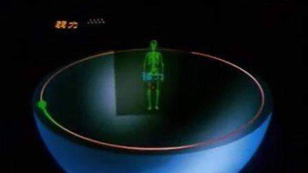 宇宙与人1太阳的能量
