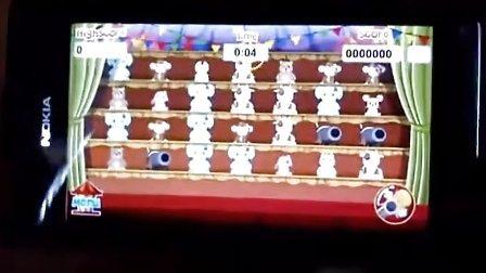 诺基亚N9游戏:射击嘉年华-泰泽论坛bbs.TizenChina.com