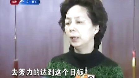 江苏代表委员热议基本现代化指标体系(2)社会发展 锻造文明与和谐的基石 120309 公共新闻网