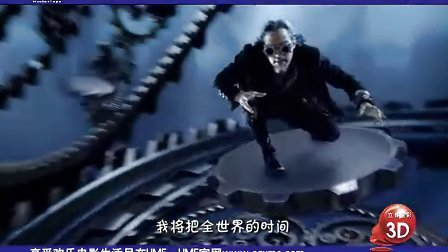UME影城 预告片《非常小特工之时间大盗》