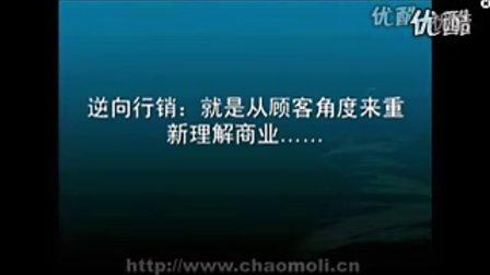 重新定位你的顾客blog.changxiang123.com