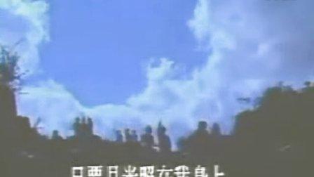 电影《凯旋在子夜》插曲《月亮之歌》