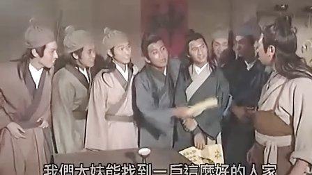 無頭東宫 03 粤语