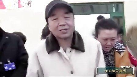 齐老师 东光开示【第5集】
