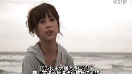 日本增田賢一摄影教程7