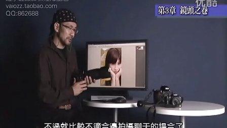 日本增田賢一摄影教程3