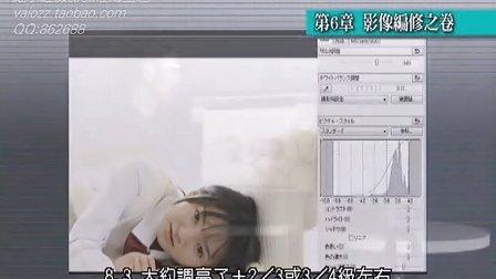日本增田賢一摄影教程6