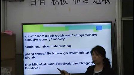 七年级英语优质课展示《Unit 4 Seasons-Writing》牛津深圳版魏老师