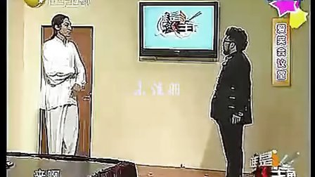 决斗:超强搞笑,www.jofanli.com.avi