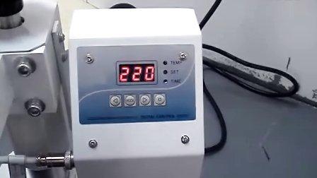 烤杯机mug press machine(www.ld-sz.com)