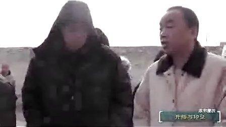 齐老师 东光开示【第4集】
