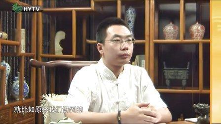 衡愈堂中医硕士汪楠谈寿(第二集)