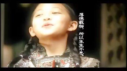 永斛源金钗石斛宣传片 赤水金钗石斛广告