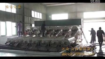 时处理十五吨红薯 红薯淀粉加工设备