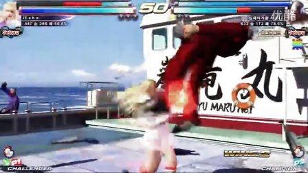 5月2日 铁拳TT2 Bebe vs Knee(3)
