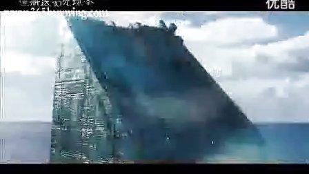 2012年电影《超级战舰》中文版预告片