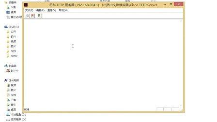 路由器IOS升级备份