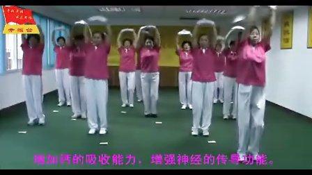 深圳市宝安区幸福台老人服务中心幸福养生健身操
