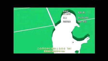 伪物语 OP  白金ディスコ【网球王子版】