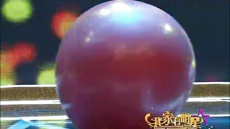 好可爱好好看好神奇的易术气球舞蹈,不看后悔的创意表演