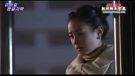 我的女孩03 中韩双字幕