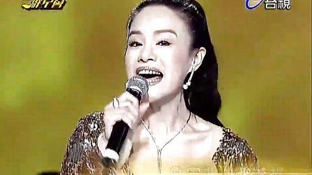 金佩姗 - 一代公主