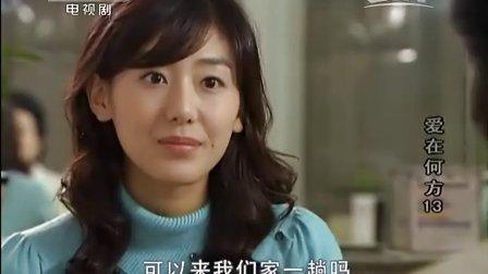 最佳爱情国语版优酷_(韩剧)爱在何方+天赐我爱(央视版42+43集) - 播单 - 优酷视频