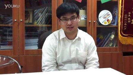 海外学子视频反馈样本