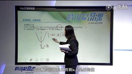 直接法解函数单调性问题