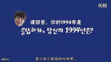 【中字】请回答1994-七人七色(七封篇)